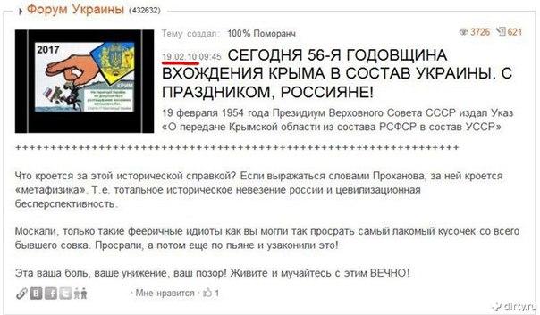 Народ! Кто с Украины! Расскажите что у вас там за буча  Чего вам ... ffe400ef465