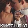 KINO CLUB 63