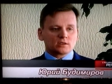 Россия24 регион-тюмень 04.12.15