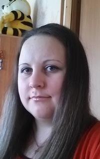Лена Гарцева