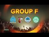 Лига Европы 2015-2016 - обзор 1 тура