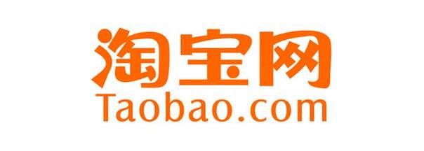 Импорт российской продукции в Китай через площадку Taobao.com | Ассоциация предпринимателей Китая