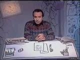 staroetv.su / Новые времена (RTVi, 25.11.2006)