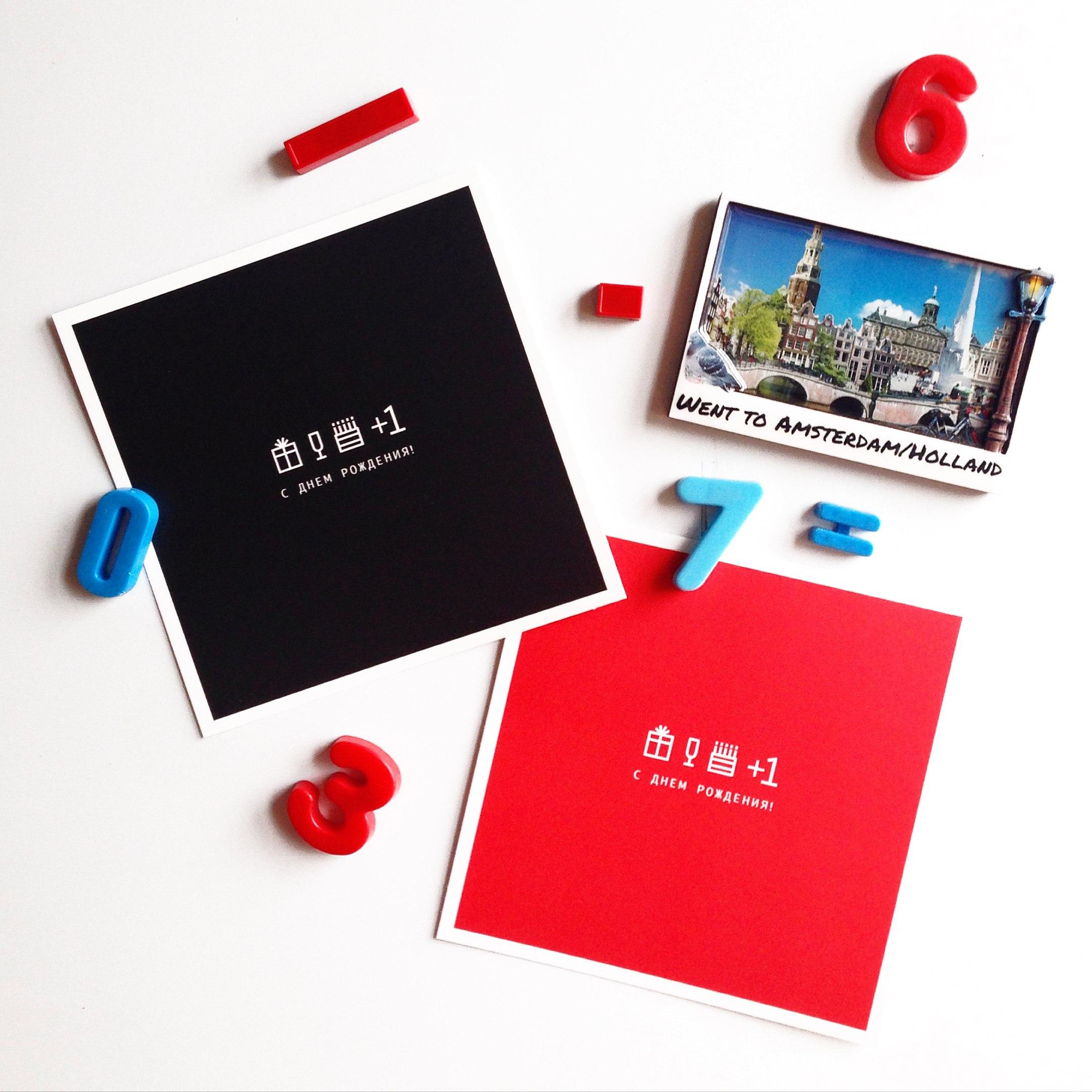 открытка на день рождения красная и черная