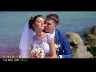 Работаем по всей Украине. Свадебная Фото и Видео съёмка вашего торжества! Олег & #АлёнаЧебаненко т.м. 063 250 02 02