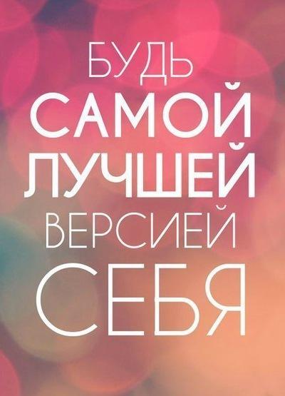 Вера Федорова