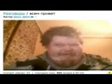 Джоник Македонский - Весело в Smotri.com