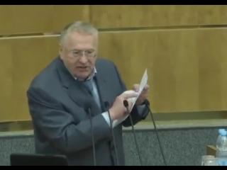 """""""Вся Единая Россия и весь ваш фронт - преступники"""""""