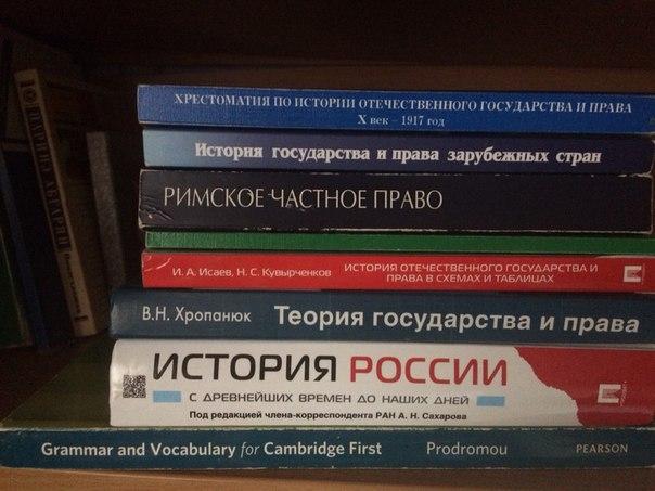Под редакцией А.Н.Сахарова