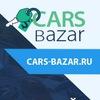 Cars Bazar. Автоновости, продажа-покупка авто.