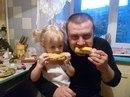 Максим Путин фото #5