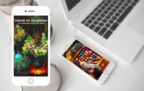 [Новое - бесплатно] Dwarf Rush Игрушка, на которую должны обратить внимание все почитатели фэнтези. Dwarf Rush — это необычное сочетание популярного жанра 3-в-Ряд с множеством различных миниигр, которые помогут тренировать память. Также игрушка порадует яркой и красивой графикой, богатством локаций и широкими возможностями для комбинирования уникальных камней. В общем перед нами отличный представитель жанра паззлов, который будет интересен игрокам любого возраста. iTunes - #Новое@blog_apple