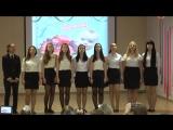 День матери 2015! Девочки 11-А класса, песня про маму!)