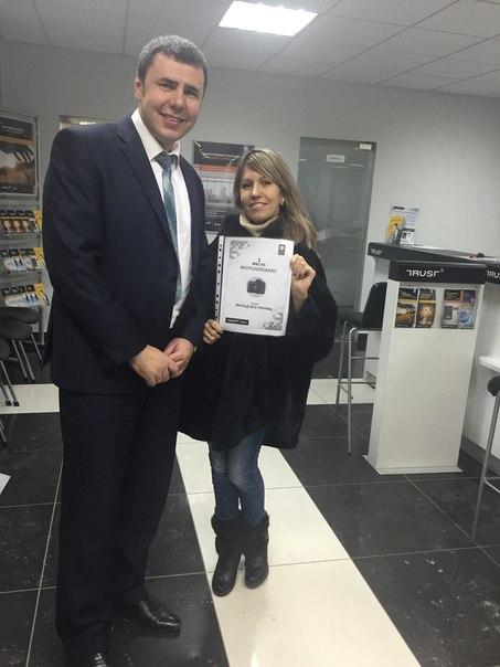 Банк «Траст» наградил победителей акции «Вклад без границ». Победитель