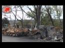 Иронический военный видеоклип про украинскую армию негодяев
