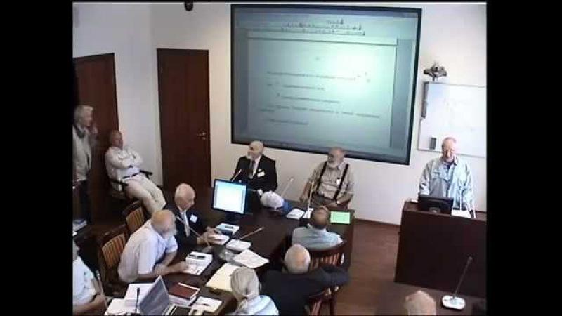 МКУ 23.07.2012. Николаев Семен Александрович. Доклад 1