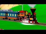 Паровозики мультики. Мультики про поезда и машинки. Развивающие мультфильмы для детей от 3 лет.