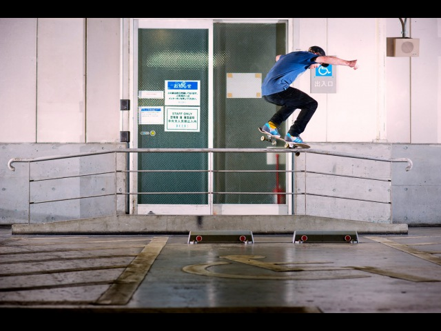 Dominantby | X Games Real Street - Silas Baxter-Neal