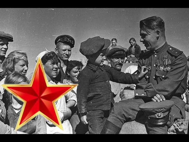 Офицеры - От героев былых времён - Песни военных лет