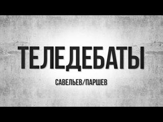 Программу для русской озвучки видео