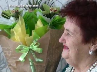 Діамантове весілля: 60 років подружнього життя