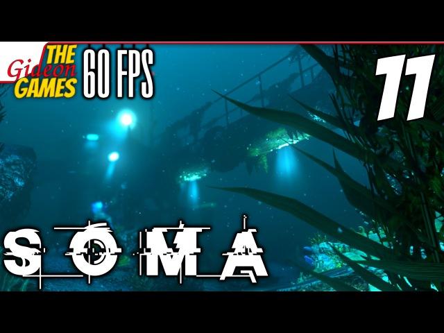 Прохождение SOMA на Русском PС 60fps 11 Омикрон