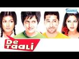 De Taali (2008) - Superhit Comedy Film - Ritesh Deshmukh - Aftab Shivdasani - Ayesha Takia
