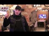 Рома Жиган про Цоя, Басту, переворот игры, rap.ru, the-flow, Никитина, Beef, на #ARV (All Rap Video)