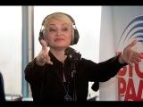 Катя Лель Скучаю (#LIVE Авторадио)