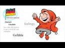 German Vocabulary Course 16 Gefühle Deutsch Vokabeln