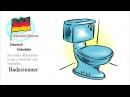 German Vocabulary Course 08 Badezimmer Deutsch Vokabeln