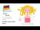 German Vocabulary Course 17 Haare Deutsch Vokabeln