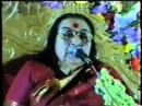 2000 год 6 февраля Шиваратри пуджа Пуна Индия Перевод Ю Васильева