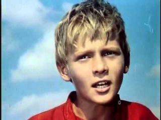 Лучшие советские фильмы, СКАЗКА О МАЛЬЧИШЕ-КИБАЛИЧИШЕ, СССР 1964, кино для детей