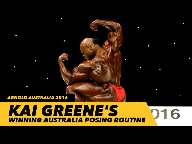 Kai Greene Posing Routine at 2016 Arnold Classic Australia