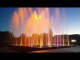 Волгодонск. ДК Курчатова. цветной музыкальный фонтан. Time lapse съемка