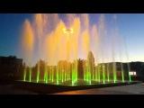 Волгодонск. ДК Курчатова. цветной музыкальный фонтан.