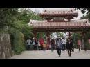 Окинава | Правила жизни 100-летнего человека