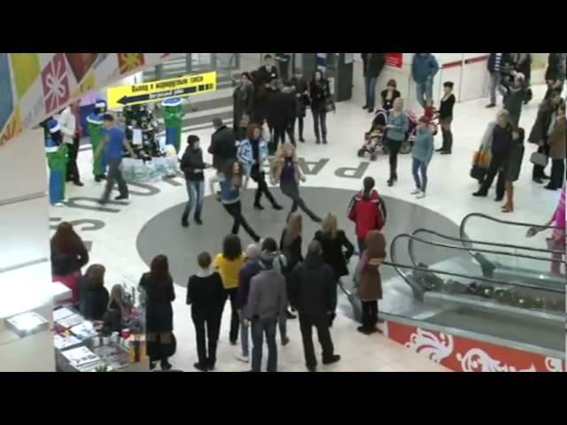 Флешоб ЛИДЕРСКИЙ ТАНЕЦ 27.12.2010 в ParkHouse Тольятти