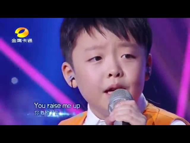 Детское шоу талантов в Китае, Джеффри Ли и Селин Там - You Raise Me Up