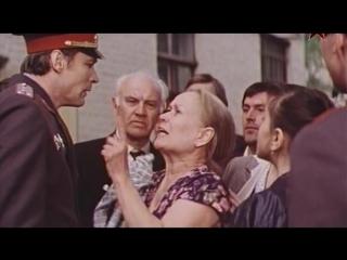 Признать виновным. (1983).