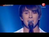 Х Фактор 2 Роман Веремейчик - прямой эфир - 05.11.2011 mpg