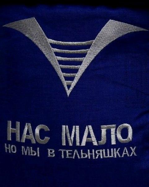 Фото №402686650 со страницы Ильнара Миникаева
