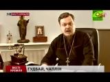 Вести Кремля. Русские вешают на елки Путина, а российские СМИ в очередной раз сконфузились