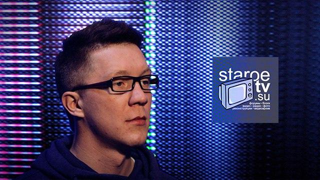 Корреспондент «Дождя» Сергей Ерженков ответил на вопросы пользователей STAROETV.SU
