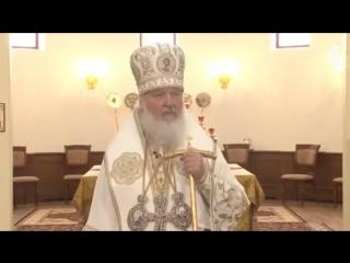 Патриарх Кирилл - Бхагавад гита, как она есть. Реинкарнация и смысл жизни.