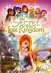 Winx Club, el secreto del reino perdido