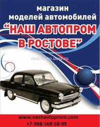 Официальный сайт журнала автопром сайт знакомств в чистополь