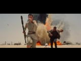 Звёздные войны: Пробуждение силы / Star Wars: Episode VII - The Force Awakens (2015) [Trailer RUS]