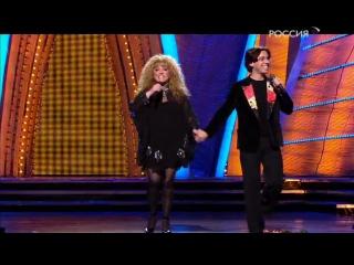 Алла Пугачева и Максим Галкин - Громоотводы (Песня года 2008)